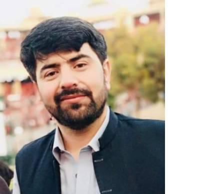 Dr. Aizaz Jamal